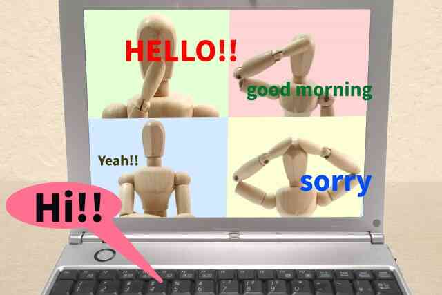 パソコンで英会話